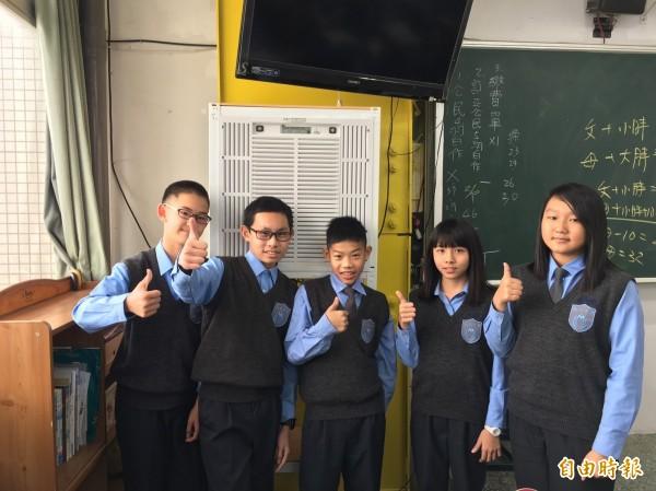 斥資300萬元 弘文中學全校教室裝設空氣清淨機