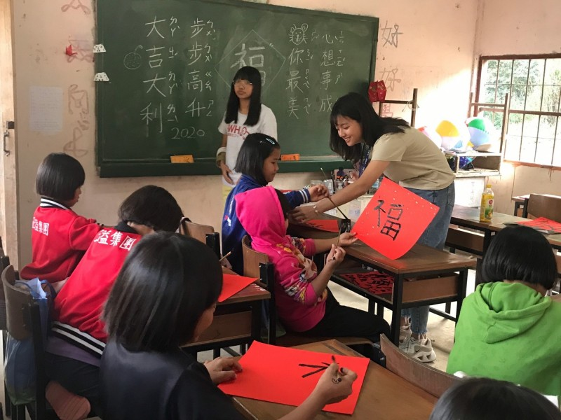 弘文中學50名師生不畏疫情 到泰北擔任志工奉獻愛心