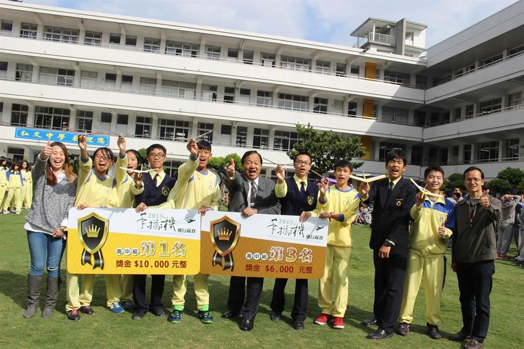 全國手擲機飛行競賽 弘文高中奪冠