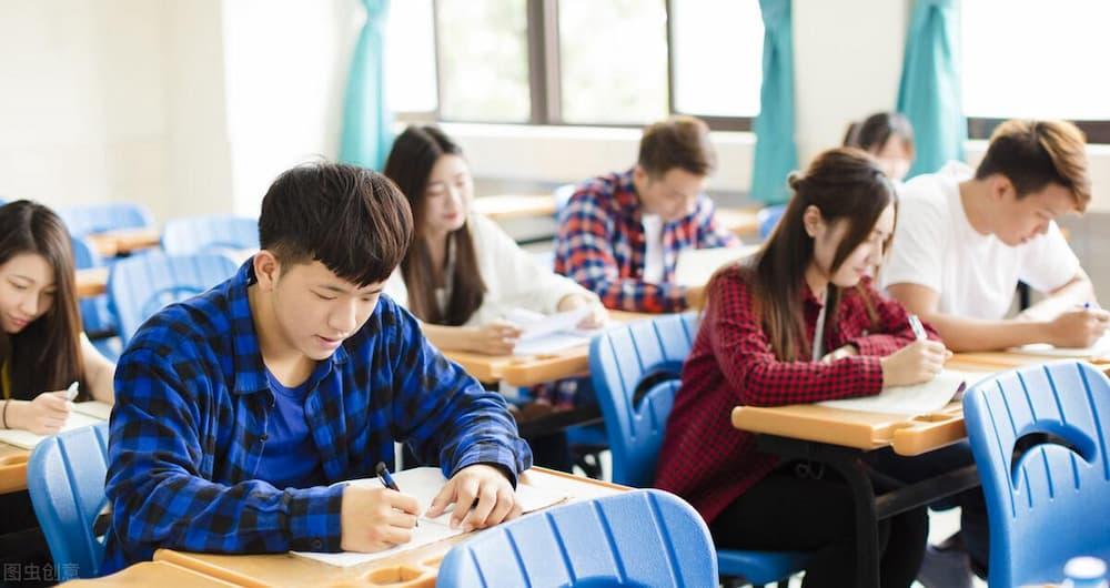 高中資優班考試 線上報名繳費+成績查詢系統